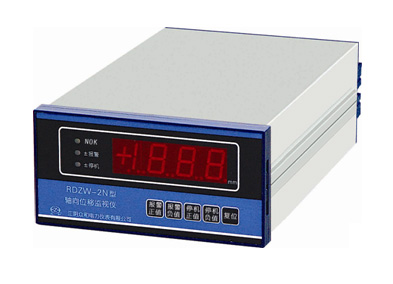 RDZW-2N型轴向位移监视仪